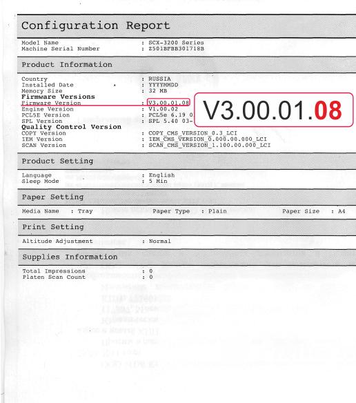 Прошивка принтера samsung scx 3200 скачать о